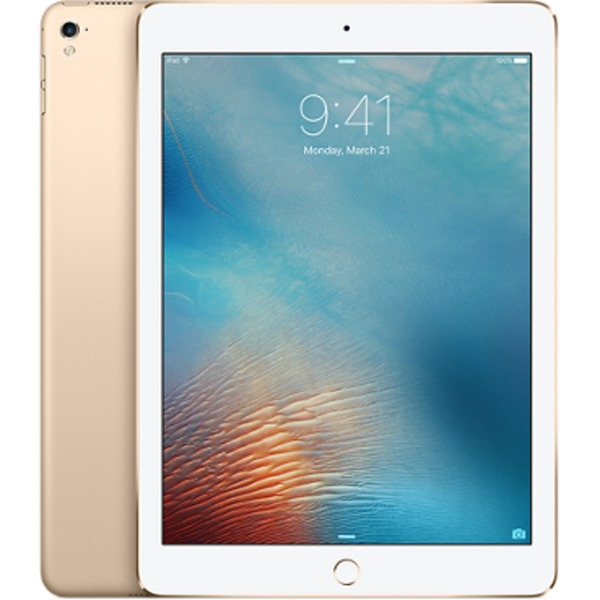 ipad-pro-256gb-guld-tablet-tablet-pc
